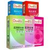 DONLESS презервативы 52 шт. костюм домработницы le frivole costumes костюм домработницы
