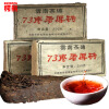 C-PE073 Pu Er 73 jujube flavor brick tea Puerh Pu er Pu erh Pu'er cooked Puer Tea Brick Ripe Thick Brick Lose Weight Tea