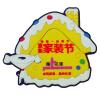 Yuhua Ze (Yuhuaze) Jingdong день украшения на заказ холодильник магниты мерная мультфильма магнитные наклейки сосульки магнитные на холодильник ниже нуля