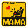 Calle украшенные стикеры автомобиля персонализированные наклейки автомобиля светоотражающие наклейки беременных женщин MAMA в автомобиле золотых манекенщиц