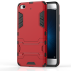 Красный Slim Robot Armor Kickstand Ударопрочный жесткий корпус из прочной резины для XIAOMI 5S синий slim robot armor kickstand ударопрочный жесткий корпус из прочной резины для vivo x9