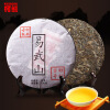 100g Chinese raw puer tea pu-erh yunnan pu-erh tea puer premium pu er tea pu'er slimming health care food puerh china products картридж hp 72 желтый [c9400a]