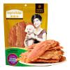 Mai Fudi собаку закуски ежедневно 400г питательная поддержка всей куриной грудки * 3 сумки 63 rose de mai