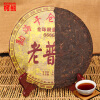 C-PE024 China pu er Wholesale 357 grams Chinese puer tea, Chinese Yunnan Pu'er tea health tea, green food weight loss cha free shipping 2015 dragon well green lung ching tea chinese hu longjing tea with reduce weight tea wholesale and retail 150g