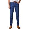 GEEDO джинсы бизнес случайный талия мода джинсы 9006 темно-синий 38