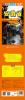 中国分省交通地图-安徽省(2017) 2017分省交通旅游系列:安徽省交通旅游图(防水 耐折 撕不烂地图)