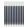 Мицубиси (Uni) UMR-1 (финансовое перо) Гель сердечник (синий) 0.38mm (12 палочек) мицубиси гaлaнт 1988 годa москвa