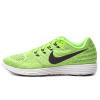 耐克Nike 2016新款男鞋 LUNARTEMPO 2 男子跑步鞋 818097 601大学红/白/黑/亮深红/40 全新版大学英语:听说教程(预备级)(学生用书)(第2版)(附mp3光盘1张)