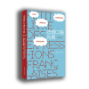 法语口语句典(第二版) gmat句子改错:语法推理精讲 第2版