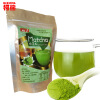 C-TS042 Sale! 80g Natural Organic Matcha Green Tea Powder slimming tea weight loss free shipping claude bernard 85018 3bpron claude bernard