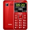 Haier M320 China Mobile / Unicom 2G Dual SIM-карта Смартфон