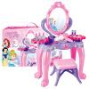 Дисней (Disney) девочек Туалетный столик Дети играют дома игрушки костюм моделирования подарок тумба принцесса день рождения DS-2571 ролевые игры игралия туалетный столик тележка для девочек 008 30