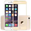 Мей Йи iPhone6S / 6 6 стальной мембраны Apple, телефон защитная пленка, охватывающая весь 4,7 дюйма - Тиран золото gastar gastar 021 s ji