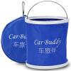 Companion автомобиля (Car Buddy) стиральный бак ванны открытый мешок кемпинга рыбалки молния, содержащий 11 литров HQ-C1279 домкрат белак бак 00026 2т