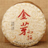 C-PE028 Promotions! 100g grams China Yunnan Pu'er tea cooked tea, green shoots gold green food healthy weight loss diet 100g selenium enriching grade b tippy green tea reduce weight loss food natural organic face beauty anti cancer genuine diet