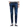 DAVID.ANN джинсы мужские случайные и простые колготки талии джинсы брюки K5201 синий 30