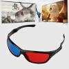 3D очки с черной оправой для Anaglyph фильмов универсальный тип 3d очки red blue cyan 3d очки анаглифические 3d очки пластиковые