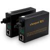 Шэн (Shengwei) FC-111AB телекоммуникационного класса волоконно-оптические трансиверы режима фотоэлектрического преобразования одного волоконно-оптической сети мониторинга SC волоконно-оптические интерфейсы трансивера Fast 25 км одна пара