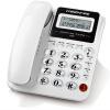 Connaught (CHINO-E) C228 может иметь расширение / Free аккумулятор / PTT стационарный телефон в офисе / дома стационарный телефон / стационарный телефон фиксированной красный