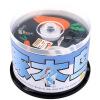 Speed CD-R 52 Дятел мультфильм серии 700M диски бочки 50 фиолетовый юнис cd r 52 скорости cd rom 700m день моря мультфильма баррель серии 50 дисков случайный макет