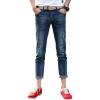 (MSEK) NZK3606 мужские джинсы мужской корейской версии Slim джинсы темно-синий 33