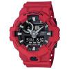 Casio (CASIO) G-SHOCK МОЛОДЕЖНОЙ серии циферблат дизайн перспектива шок водонепроницаемых спортивные часы для мужчин кварцевых часов GA-700-4A калькулятор настольный assistant ac 2132 8 разрядный ac 2132