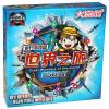 Серебро плюса + Монополия поездка в Китае банк шахматной головоломок настольной игры игрушка 3112 в китае турмалиновый браслет