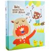 Обширные (Guangbo) растет ребенок альбом ребенок альбом альбом творческие подарки розового HPA02052 moscou альбом