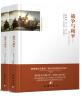 全译本精彩阅读-战争与和平(上下) 全译本精彩阅读 罗密欧与朱丽叶