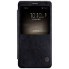 телефоны серии Nile Gold (NILLKIN) Huawei mate9 Цинь защитный чехол черный