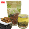 Free Shipping 100g Premium Brown Rice Green Tea Genmaicha Sencha with the rice stephen brown free gift inside forget the customer develop marketease