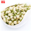 50g Flower Tea Jasmine early spring 100% Natural Organic Blooming Herbal Tea to Lose Weight Health Care free shipping 12 tea bag lemon ginger tea instant ginger tea180g herbal tea stomach tea good for health
