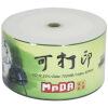 Мин компании Daikin диск (Мнда) CD-R 52 50 Скорость Цзяннань ствола CD-RW, пустой диск daikin ftxk60as rxk60a