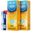 Yuting тонкие презервативы 48 шт. + 1 смазочное средство батарейки duracell aaa 1 шт