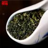 C-WL005 Green Food 250g Chinese Taiwan Beauty Weight loss Lowering Blood Pressure High Mountains JinXuan Milk Oolong Tea chinese tea ningxia goji berry fruit health beauty 250g f171