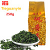 Promotion Vacuum packages Premium Fragrant Type Traditional Chinese Oolong Tea TiKuanYin Green Tea Anxi TieGuanYin Tea 250g free shipping new 200g total oolong tea anxi tie guan yin chinese tea green tea tieguanyin tieguanyin tikuanyin the tea wu long