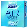 Durex Air презерватив супер ультра тонкий дополнительный смазочных Презервативы new презерватив презервативы fama означает тонкий