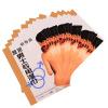 Yarun салфетки влажные для мужчин 10 + 10 салфетки влажные для женщин влажные салфетки peppa pig влажные салфетки mix