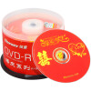 Ньюмена (Newsmy) диск DVD-R 16 может быть водонепроницаемой скорость печати диски серии бочки 4,7 г 50 скорость дятел dvd r диски 16 белый серии 4 7 г бочки 50