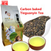 High Quality Chinese Tieguanyin Tea Fresh Natural Carbon Specaily TiKuanYin Oolong Tea High Cost-effective Brand Tea 50g natural java tea extract 50g free shipping