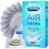 Durex мужской презерватив AiR натуральный латекс 10 шт. blue line silicone cock ring set черный два эрекционных кольца из силикона