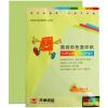 Дни Глава (ТАНГО) Choi Jin-день Глава 80 грамм A4 зеленоватый цвет копировальная бумага 100 / пакет ж лтая зел ная красная копировальная бумага купить