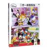 Disney Puzzle Mickey Две головоломки Puzzle Puzzle Toys (Древняя головоломка Микки 88 +126) 11DF2162280 игра головоломка recent toys cubi gami