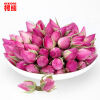 Newst 50g Rose bud,health care Fragrant Flower Tea, the products fragrance dried rose buds skin food Free Shipping the health gap