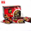 C-TS035 Slimming Coffee for Weight Loss Vietnam Instant G7 Coffee 100% Imported with Original Packaging Hot Sale Black Coffee malaysia imported instant white coffee 360 g hazelnut taste triad instant coffee powder free shipping