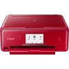 (Canon) TS8080 факсимильный аппарат для сканирования куплю аппарат для изготовления пончиков