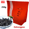 250g Chinese Top Grade Dahongpao Tea Wuyi Oolong Premium Da Hong Pao Big Red Robe Oolong Tea Wuyi Yan Cha Wuyi Cliff Tea Wulong haw slice tea fresh premium hawthorn dry film big tank 220g tea flowers