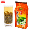 spring Organic Jasmine tea 250g Freshest Organic Food Green Tea flower teas Health Care Weight Loss Free Shipping newest pollution free xinyang mao jian tea health chinese green tea 100g free shipping