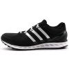 [Супермаркет] Jingdong Adidas (Адидас) нейтральные модели дышащие легкие демпфирование кроссовки случайные спортивные BA8477 Один черный / ярко-белые 4- ярдов / 37 ярдов кроссовки адидас la trainer купить