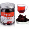 C-TS006 Promotion! Roselle tea 100% Natural Chinese hibiscus tea Flowers Woman Whitening Raise Colour Tea Rose Eggplant promotion 100g roasted barley tea chinese herbal flower tea tisane caffeine free mugicha 100% natural good for beauty h09